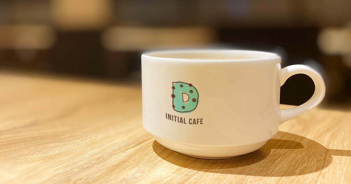 イニシャル素材 仕様イメージ マグカップ