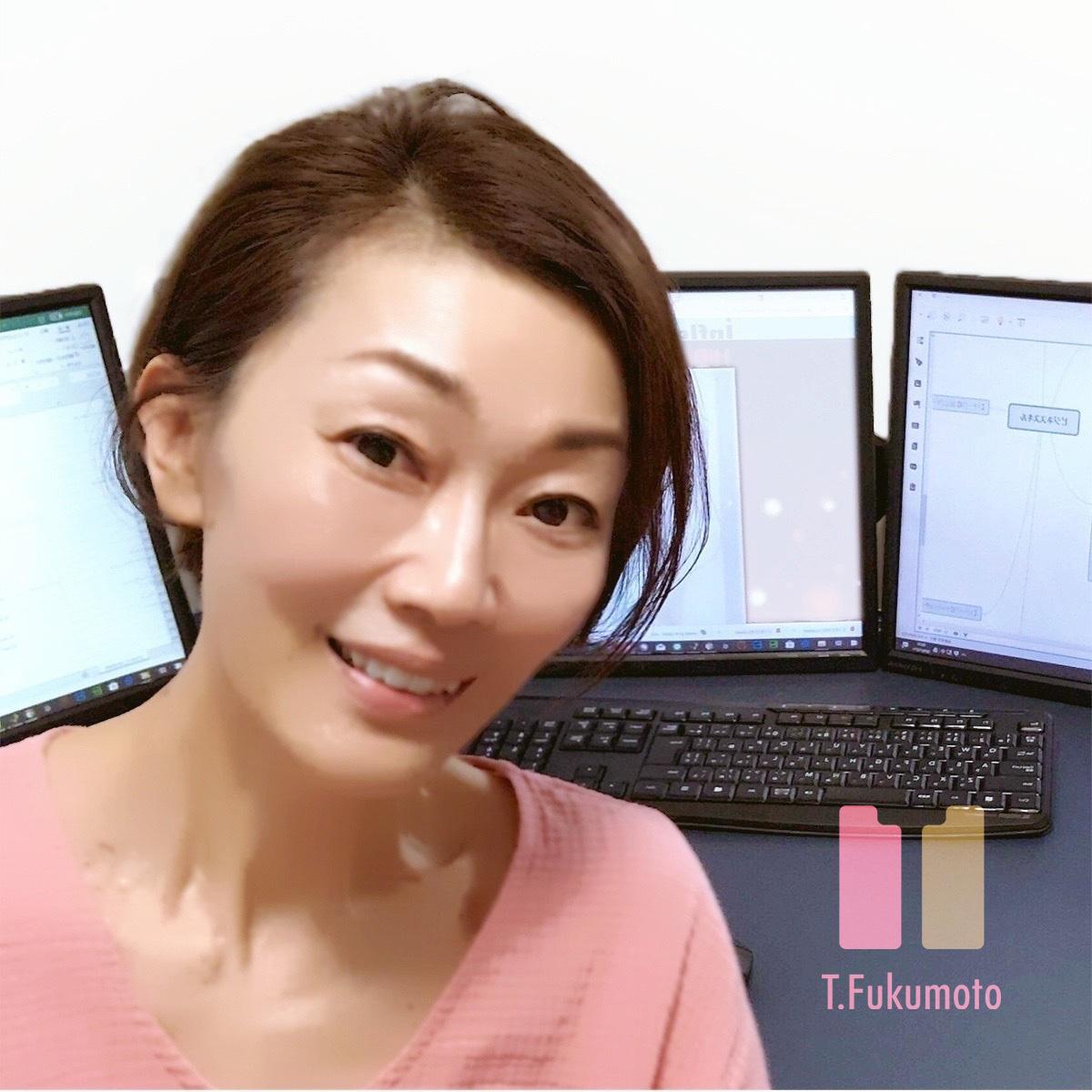 Webデザイナー・Webスクール講師 福本 智子